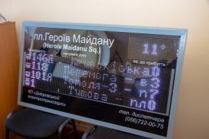 Новости Днепра про В Днепре появятся информационные табло с расписанием движения маршруток