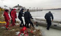 Спецоперация в центре Днепра на Фестивальном причале: трагедии удалось избежать