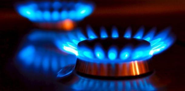 В Украине введут годовую цену на газ: точная дата
