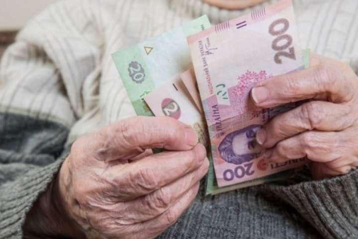 Пенсионеры недополучат по 1 200 гривен. Новости Украины