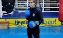 На школьника в Днепре набросились военные, которых он попросил говорить на украинском языке