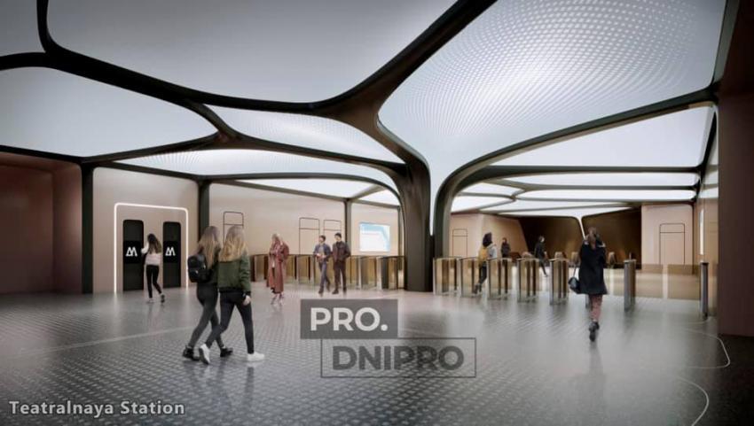 Новости Днепра про Будущее уже в Днепре: появились фото, как будет выглядеть метро внутри