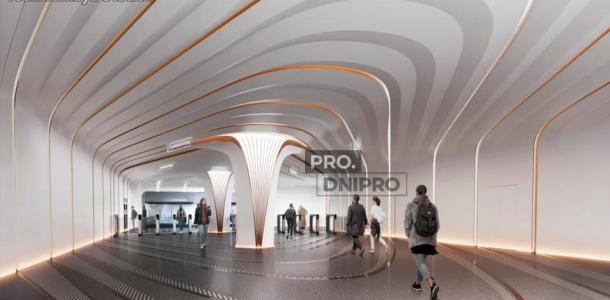 Будущее уже в Днепре: появились фото, как будет выглядеть метро внутри