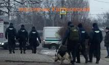 Вооруженные нацгвардейцы с собаками переполошили Днепр