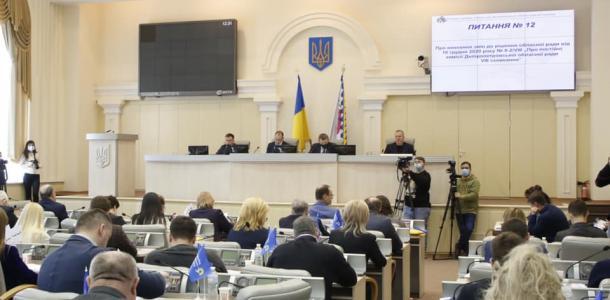 Что будут строить на Днепропетровщине в 2021? На сессии областного совета решали, куда направят бюджет области