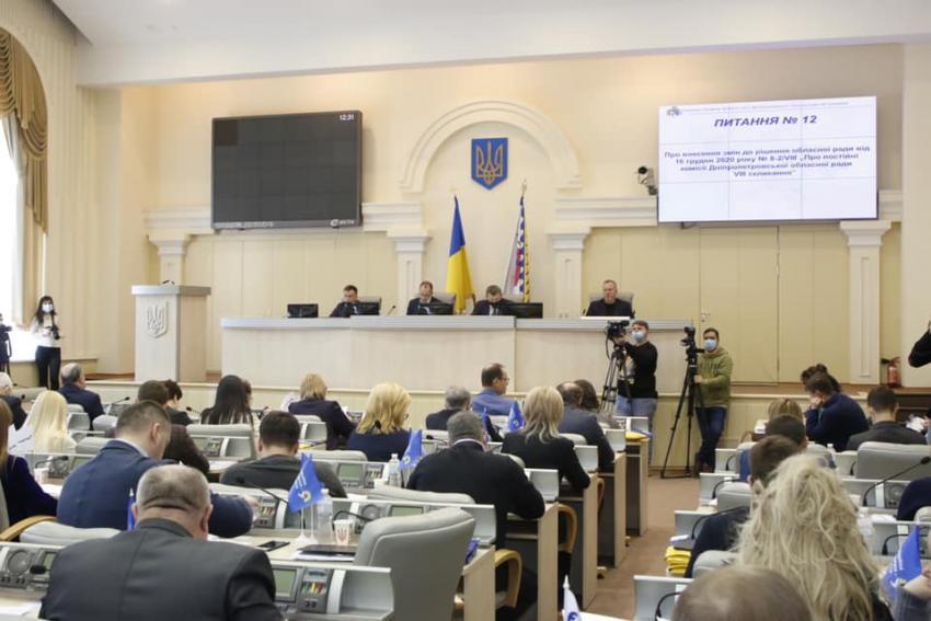 На сессии облсовета решали, куда направят бюдже. Новости Днепра