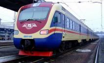 Два новых поезда из Днепра: «Укрзализныця» запустила дополнительные электрички