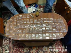 У днепрянина нашли наркотики и оружие. Новости Днепра