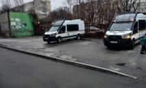 В Днепре на одном из жилмассивов проходит операция СБУ (ФОТО)