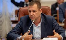 Борис Филатов возглавил представительство «Ассоциации городов Украины» на Днепропетровщине