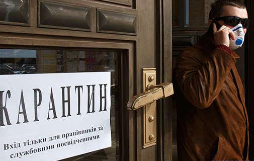 Закроют ли снова Украину на карантин. Новости Украины