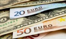 Курс валют на 28 февраля 2021