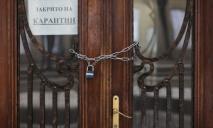 Опять тотальный карантин: какие области под угрозой, что по Днепру