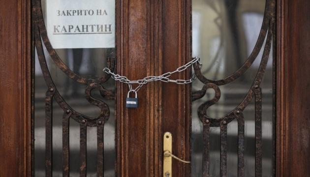 Новости Днепра про Опять тотальный карантин: какие области под угрозой, что по Днепру