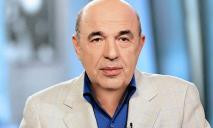 ОПЗЖ инициирует импичмент президента Зеленского (ВИДЕО)