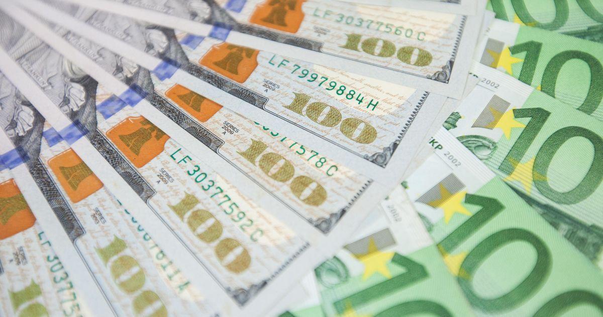 Новости Днепра про Курс валют в Украине на 01.02.2021 (НБУ)