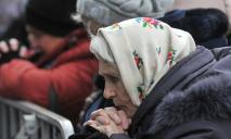 В Украине повысят пенсионный возраст, кого это коснется