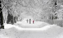 Что происходит с погодой в Днепре сегодня и когда ждать потепления