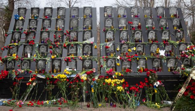 В этот День отмечается ежегодно 20 февраля согласно Указу Президента от 11 февраля 2015 года «О чествовании подвига участников Революции Достоинства и увековечении памяти Героев Небесной Сотни». Новости Украины