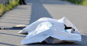 Труп молодого человека обнаружили сегодня, 20 февраля. Новости Днепра