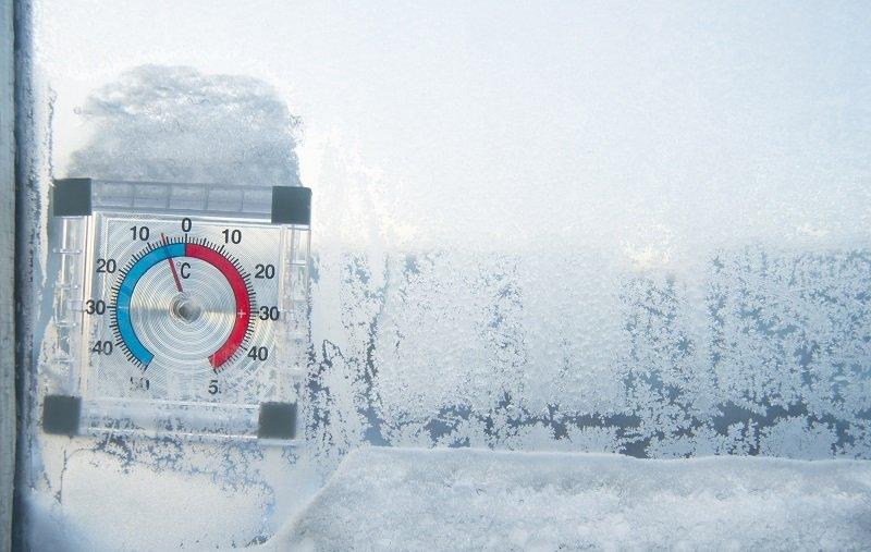 Новости Днепра про Погода в Днепре 15 февраля: мороз и пасмурно