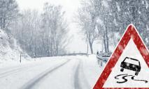 Автомобилистов предупредили об опасности на дорогах