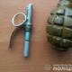 Мужчины хранили боеприпасы и оружие дома