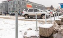 На один день в Днепре сделали бесплатными парковки: причины