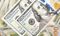 Курс валют на 24 февраля — доллар упал в цене
