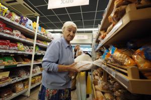 Как будут выплачивать пенсии в феврале, подробности. Новости Украины