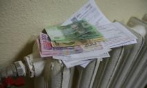 Что поможет снизить тарифы на тепло
