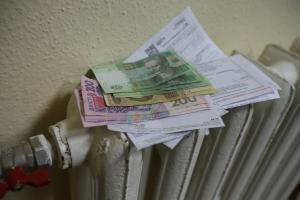 Новости Днепра про Что поможет снизить тарифы на тепло