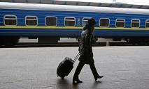 Билеты на поезда подорожают, но есть способ сэкономить: подробности