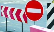 Сегодня перекроют центр Днепра, транспорт пойдет по иным маршрутам