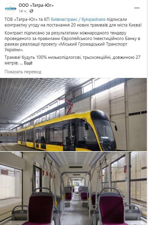 Киевляне. Новости Днепра