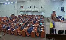 Объединение спортшкол, помочь чернобыльцам, уменьшение тарифа на воду: в Днепре прошла сессия горсовета