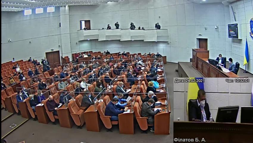 Важные решения приняты: в Днепре прошла сессия горсовета. Новости Днепра