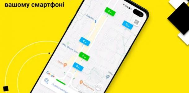 В Днепре теперь доступны новые возможности электронного сервиса для парковки UNIP