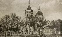 Утраченная ценность: где находилась старейшая церковь Екатеринослава