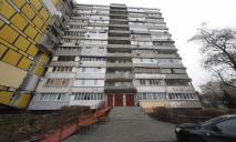 Программы финансовой поддержки: как в Днепре городской совет помогает ОСМД/ЖСК