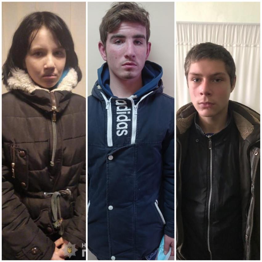 На Днепропетровщине массово исчезают подростки. Новости Днепра