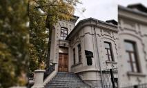«Рейдерский захват»: Приватбанк снова не смог продать «дом Брежнева» в Днепре