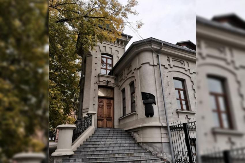 «Рейдерский захват»: Приватбанк снова не смог продать «дом Брежнева» в Днепре. Новости Днепра