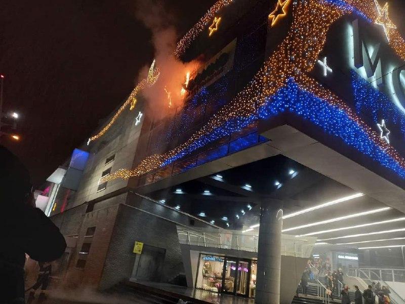 В Днепре горел ТЦ «МОСТ-сити». Новости Днепра
