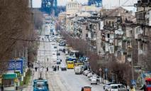 Город из Днепропетровской области за шаг от победы: где проголосовать за лучший город в Украине