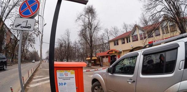 Оплатить парковку, не выходя из авто: новая услуга для днепровских водителей