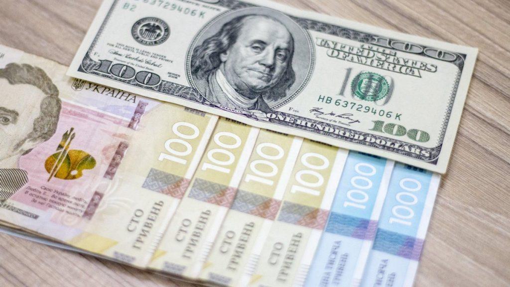 Новости Днепра про Доллар нестабильный: курс валют на 19 февраля