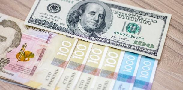 Официальный курс валют на 25 февраля 2021 года