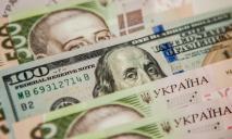 Курс валют на 26 февраля 2021 года (НБУ)