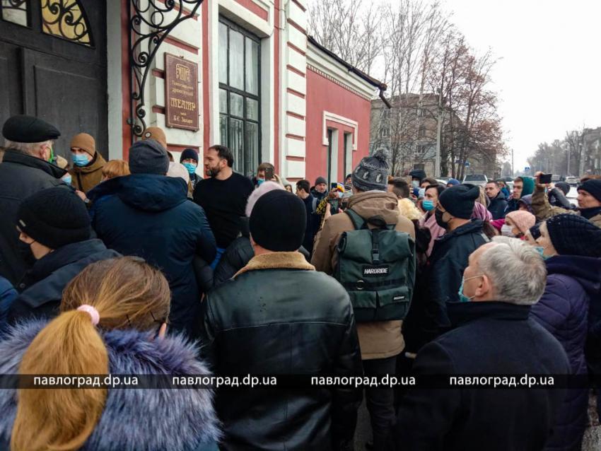 Под Днепром «общественный суд» над нардепом. Новости Днепра